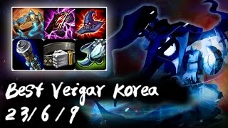 Best Veigar Korea Mid vs Cassiopeia | Korea High Elo Replays