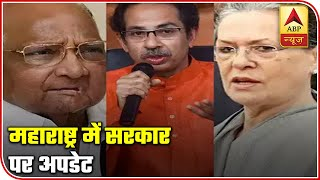 Know What All Happened At Congress, NCP and Sena's meet | Full Coverage