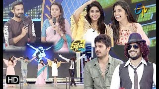 Cash| Ravi,Varshini,Shyamala,Ali | 20th April 2019 | Full Episode | ETV Telugu
