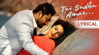Tui Sudhu Amar (Title Track) | Lyrical Song | Soham | Mahiya Mahi | Bengali Song 2018 | Eskay Music