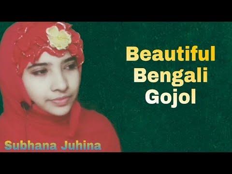 new-beautiful-bangla-gojol-2019-by-subhana-juhina