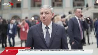 В Гостином дворе проходит ежегодное послание Владимира Путина к Федеральному Собранию