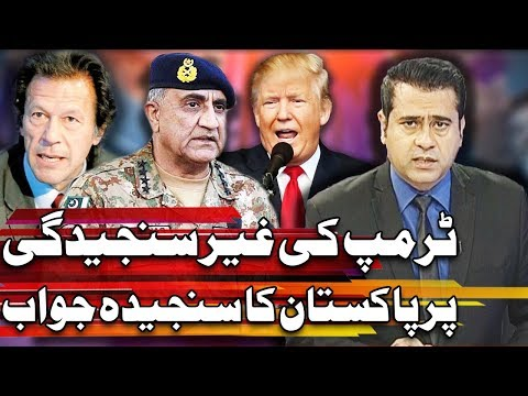 Takrar With Imran Khan - 30 Aug 2017 - Express News