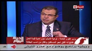 فيديو ـ وزير القوى العاملة: مؤهلات الشباب غير مناسبة لسوق العمل