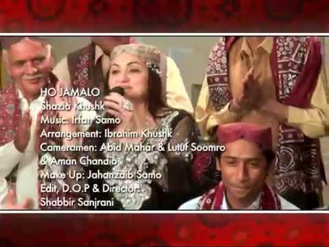 "Chander Keswani Sings Ho Jamalo With ""Shazia Khushk"" on Ekta day -2014 @ KTN TV Channel Karachi"