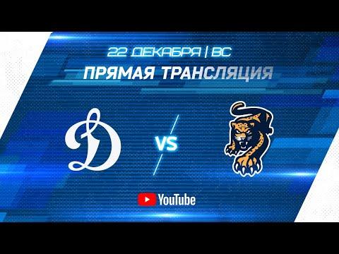 22.12.19 | КХЛ. «Динамо» — «Сочи». Прямая трансляция