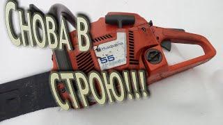 Замена поршневой на бензопиле Husqvarna 55. Хускварна опять в деле!!!