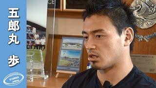 日本代表として、2015年ラグビーW杯で戦ってきたヤマハ発動機ジュビロの...