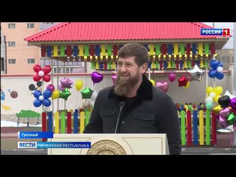 Вести Чеченской Республики 17.02.2020