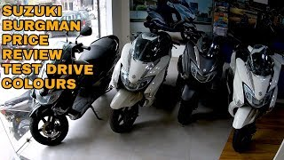 Suzuki Burgman Street 125 | First Ride Review | Test Drive | Price | Specification | VBO Life | 2018