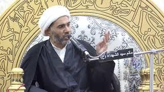 إعلام الأخرين بصيامك المستحب - الشيخ علي مال الله