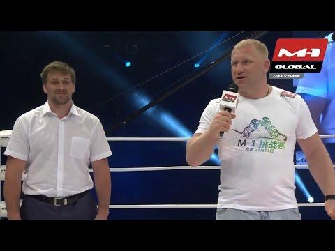 Виталий Минаков и Сергей Харитонов на турнире M-1 Challenge 60