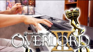 SLSMusic|Overlord 不死者之王|VORACITY - MYTH & ROID|Piano Cover