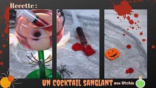 [Cuisine] Recette : Cocktail sanglant pour Halloween...