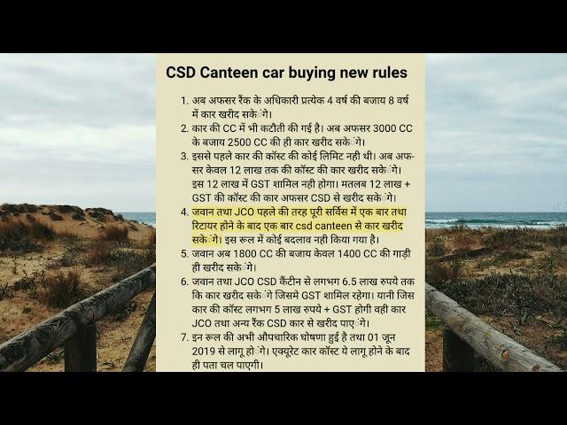 CSD Canteen से कार खरीदने के लिए आया नया रूल, अब नही खरीद सकेंगे महंगी कार