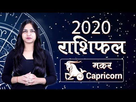 capricorn 2 march horoscope 2020