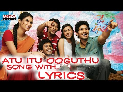Atu Itu Ooguthu Full Song With Lyrics - Life Is Beautiful Songs - Shriya Saran, Sekhar Kammula