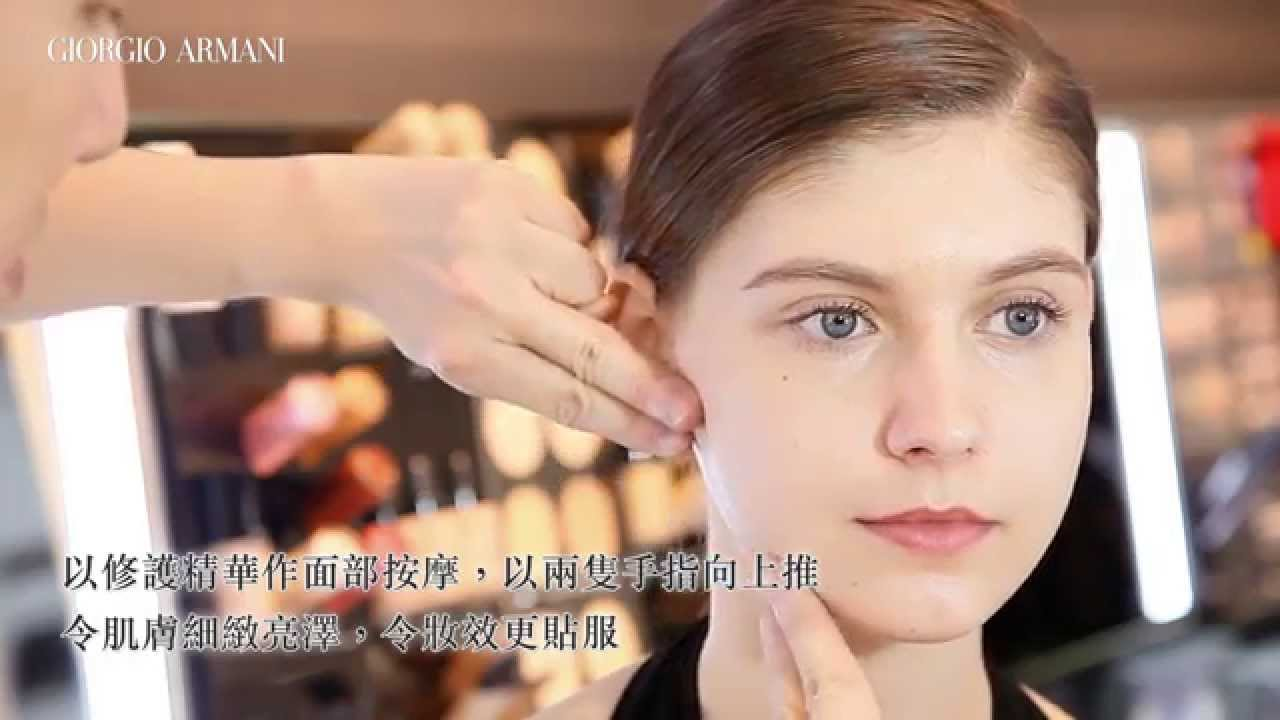 armani makeup