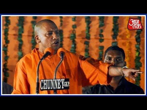Yogi Adityanath Gives Nod For CBI Probe In UP Cemetery Scam