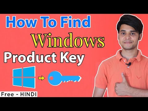 How To Find Your Key For Windows 7/8/10 Free {Hindi/Urdu} | Apne Windows Product Key Ko Kaise Dekhe