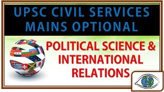 POLITICAL SCIENCE | UPSC Civil Services Mains Exam | OPTIONAL SUBJECT SYLLABUS