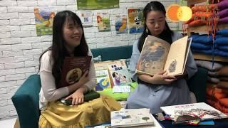 Publication Date: 2020-05-29 | Video Title: 【Lily老師訪談】和圖書館主任談兒童文學