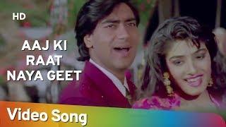 Aaj Ki Raat Naya Geet | Gair (1999) | Ajay Devgn | Raveena Tandon | Alka Yagnik | Kumar Sanu