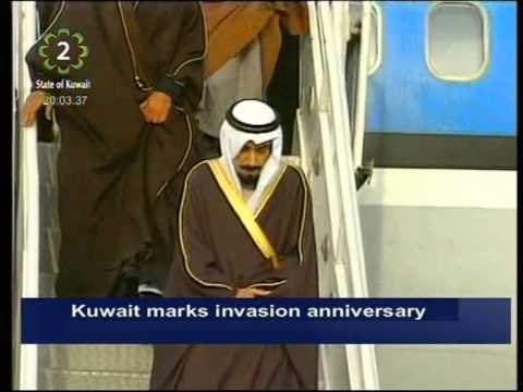 The State of Kuwait marks 23rd anniversary of Iraqi invasion
