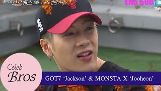 "Jackson & Jooheon, Celeb Bros  S5 EP5 ""Do I look easy?"""