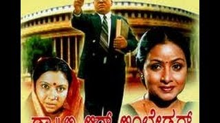 Dr B R Ambedkar 2005 | Kannada Full Length Movie |  Vishnukanth B J, Thara.