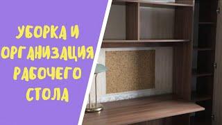 #Уборка и #Организация ➤ Моё рабочее место ➤ Бюджетный компьютерный стол HOFF    Ирина Лаванда