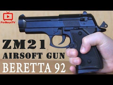 Детский пневматический пистолет ZM 21 (Beretta 92) пробил жестяную банку