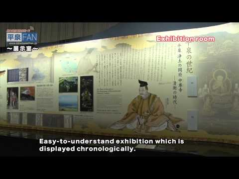 【English】All About Hiraizumi#01 Hiraizumi Cultural Heritage Center