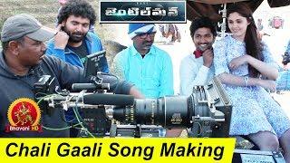 Chali Gaali Song Making    Nani Gentleman Movie Making    Nani, Surabhi