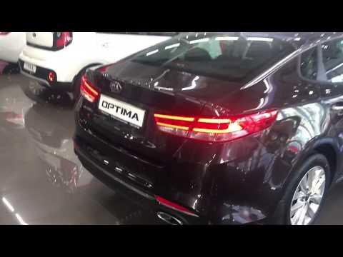 KIA Optima роскошный седан для города