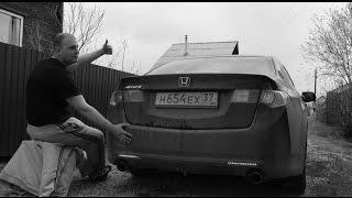 Тест - Обзор  Honda Accord 8 CU2 2.4 л. AT