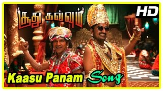 Soodhu Kavvum Scenes | Kaasu Panam Song | Karunakaran escapes with the money | Vijay Sethupathi