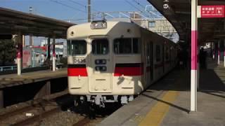 山陽電鉄 3050系普通 姫路行き 高砂駅発車