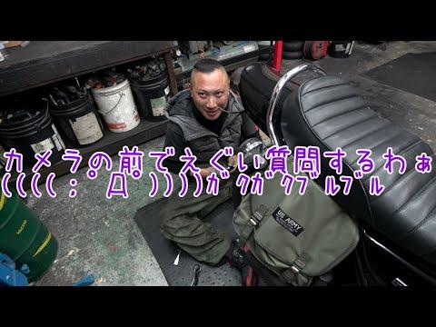 KAWASAKI 750RS チェーンのコンバートをしようとした結果