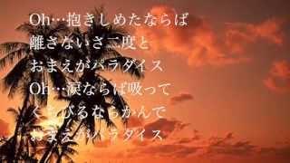沢田研二さんの32枚目のシングルで 日本のロッカバラードの代表的な曲で...