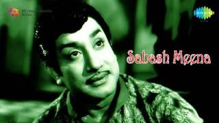 Sabash Meena | Suyanalam song