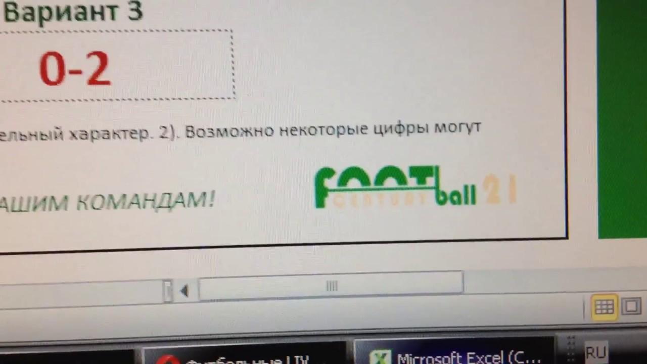 ЦСКА — Северсталь. Прогноз на матч 13.09.2018. КХЛ