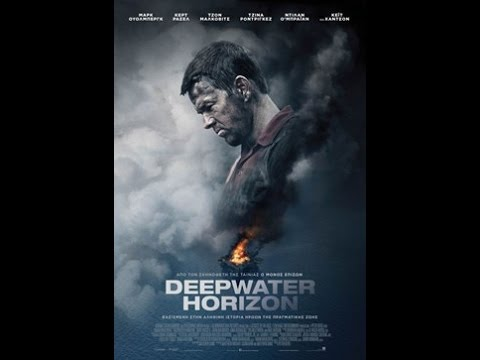 DEEPWATER HORIZON - TRAILER (GREEK SUBS)