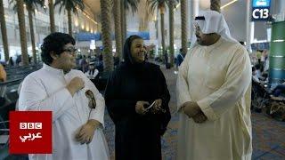 مسافري مطار دبي