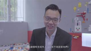 Publication Date: 2018-11-08 | Video Title: 【JET People】朱子穎 我做的一場教育革命