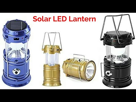 Solar Lantern || Wholesale Price Products in India