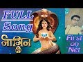 Naagin 2 New FULL SONG (First On Net) Presented By :- VaRuN OmKaR (Colors Tv) [Beware of Fake]
