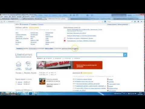Как смотреть статистику Liveinternet