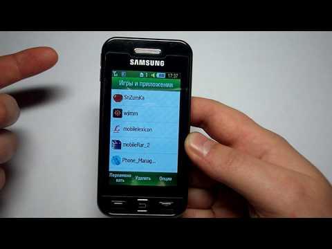 Обзор Samsung S5230 - Модифицированная прошивка S5230XEII2