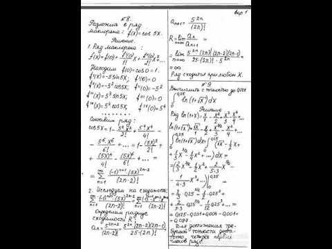 Заказать КОНТРОЛЬНУЮ РАБОТУ по математике